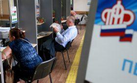 Минтруд начал подготовку к реформе Пенсионного фонда