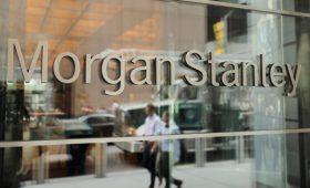 Morgan Stanley свернет банковскую и брокерскую деятельность в России
