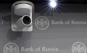 ЦБ запретил деятельность микрофинансовой организации из топ-15