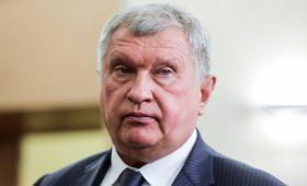 Сечин заявил об ущербе имиджу России от загрязненной нефти в «Дружбе»