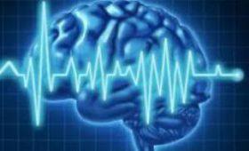 Ученые: ультразвук способен лечить депрессию и эпилепсию