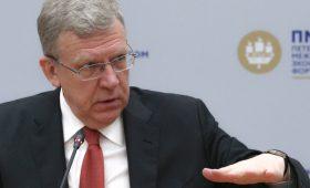 Кудрин предложил вывести Росстат из подчинения Минэкономразвития