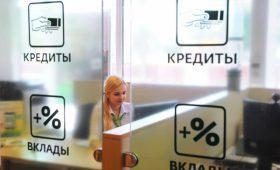 Всемирный банк назвал пять рисков для российской экономики