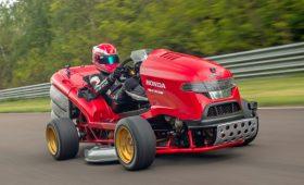 Honda сделала самую быструю в мире газонокосилку