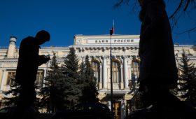 ЦБ подвел итоги Всероссийского онлайн-зачета по финансовой грамотности
