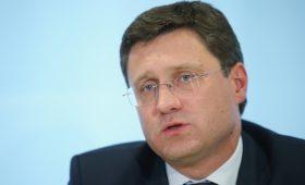 Россия озвучила предложения по газовым контрактам