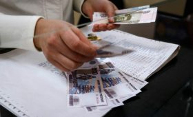 Минэкономразвития предложило ввести контроль над расходами россиян