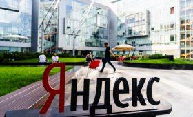 FT сообщила о «борьбе кошек с собаками» вокруг СП «Яндекса» и Сбербанка