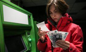 Зарплаты половины россиян оказались меньше 35 000 рублей