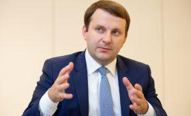 Максим Орешкин— РБК: «Я год пытался ЦБ объяснить, что надувается пузырь»