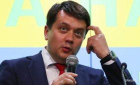 Планы на рынок земли, медицину и пенсии от Разумкова