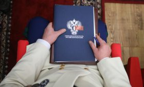 МВД выясняет обстоятельства смерти  владельца форекс-дилера, обвинявшегося в хищении 1 млрд рублей