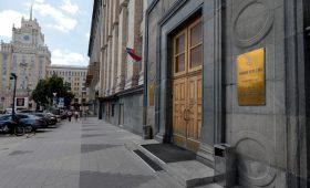 Минэк предложил создать в Грозном экономическую зону за ₽4 млрд