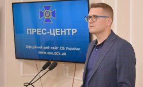 СБУ обратилась к Зеленскому из-за телемоста