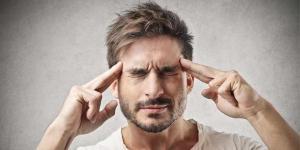 Ученые доказали пользу внимательности в борьбе с болью