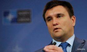Комитет Рады одобрил назначение нового главы МИД
