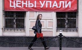 Эксперты ВШЭ назвали возможные сроки нового кризиса в России