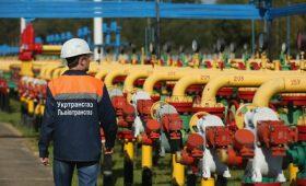 Прекращению транзита газа через Украину. Что думает Зеленский?