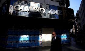 Fitch и S&P понизили рейтинг Аргентины