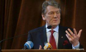 Доказательств отравления Ющенко не было — Матиос