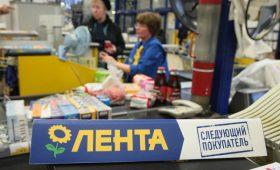 «Лента» заявила об угрозах шантажистов отравить продукты в гипермаркетах