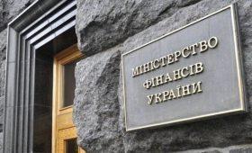 Минфин отрицает провал переговоров с МВФ