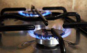Снижение цены на газ для украинцев-когда и на сколько?