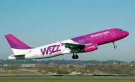 Wizz Air запустит еще шесть рейсов из Украины