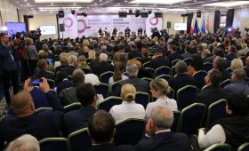 В ДНР под музыку из «Игры престолов» открылся международный форум