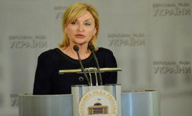 Ирина Луценко решила сдать депутатский мандат