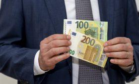 Экономисты назвали три главных риска от отрицательных ставок