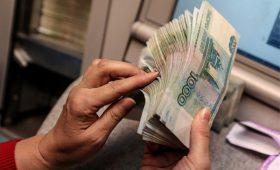 Бюджет получит больше 50 млрд руб. от «Роснефтегаза»