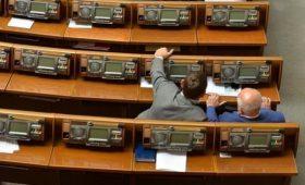 Рада приняла антирыночный закон об электроэнергии