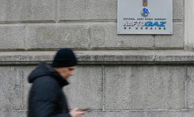 «Нафтогаз» раскрыл суть нового иска к «Газпрому»