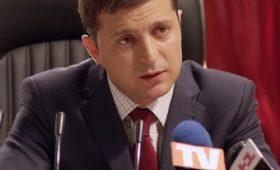 Телеканал ТНТ  снял с эфира украинский комедийный сериал «Слуга народа»