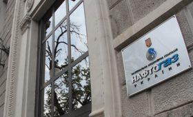 Новый иск против Украины от «Нафтогаз»
