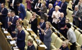 Список депутатов, сенаторов, министров РФ с гражданством стран НАТО