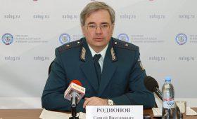 Глава УФНС  — Сергей Родионов задержан при получении взятки