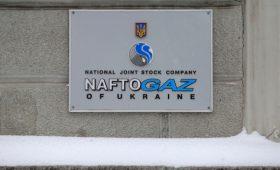 «Нафтогаз» счел невозможным вариантом предложение Медведева по газу