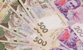 Украинские новые пенсии, зарплаты и прожиточный минимум в 2020-м