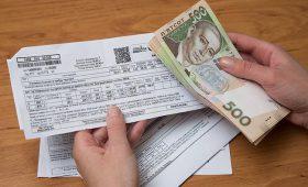 Новый принцип выдачи субсидий в Украине с 2020 года
