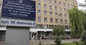 Институт им.Амосова планирует завершить строительство нового корпуса в октябре 2019 года