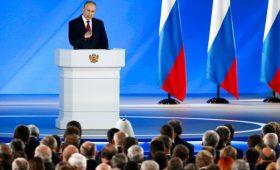 Путин предложил план выхода из «демографической ловушки»