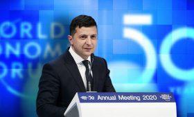 Президент про участь у Всесвітньому економічному форумі: Україна має підтримку з боку інвесторів