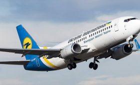 Авиакомпании всего мира массово отменяют рейсы в Иран и на Ближний Восток
