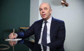 Минфин создаст подразделение для контроля за льготами для нефтяников