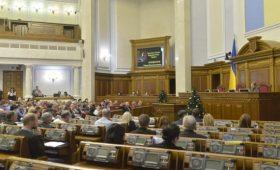Рада провалила поправки Зеленского по НАБУ и ГБР