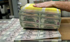 Россия снизила свое владение госбумагами США до $9,9 млрд