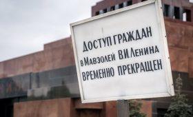 В Москве введены дополнительные ограничительные меры для борьбы с COVID-19