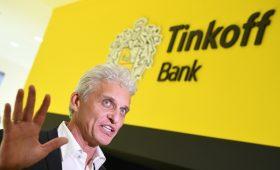 Бумаги компании Олега Тинькова рухнули более чем на 9%